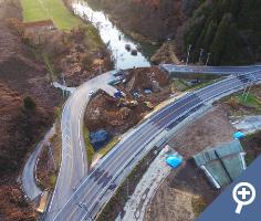 道路橋りょう維持工事施工前画像